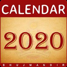 Gujarati Calendar 2020 Download on Windows