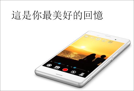 Silent Camera|玩攝影App免費|玩APPs