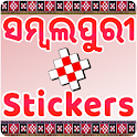 Sambalpuri Sticker - WAStickerApps icon