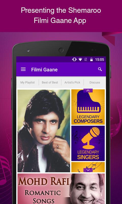 Filmi Gaane- screenshot
