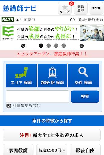 u587eu8b1bu5e2bu30cau30d3 1.0 Windows u7528 2