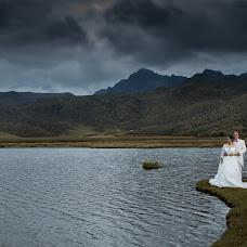 Fotógrafo de bodas Guillermo Granja (granjapix). Foto del 15.11.2017