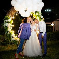 Wedding photographer Lena Zaryanova (Zaryanova). Photo of 05.08.2018