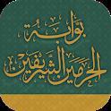 Al Haramain icon