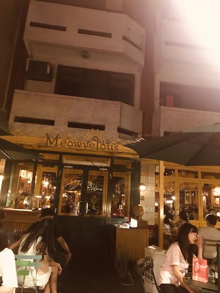 頗具特色的台菜餐廳與調酒