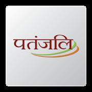 App Patanjali APK for Windows Phone