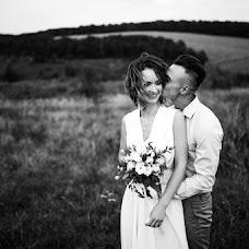 Wedding photographer Vladimir Pisarenko (ZmPhoto). Photo of 25.07.2018