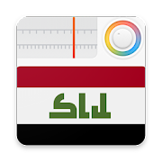 Iraq Radio Stations Online - Iraq FM AM Music