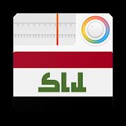 Iraq Radio Stations Online - Iraq FM AM Music