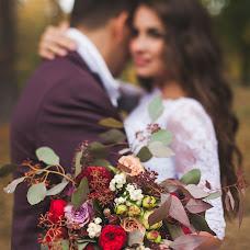 Wedding photographer Anastasiya Ostapenko (ianastasiia). Photo of 08.01.2016