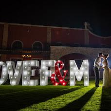 Wedding photographer Jant Sanchez (jantsanchez). Photo of 26.06.2018