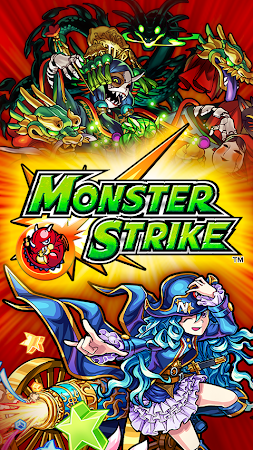 Monster Strike 5.0.2 screenshot 166642