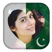 My Pakistan Flag Profile Photo