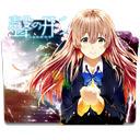 A Silent Voice - Koe No Katachi Anime New Tab