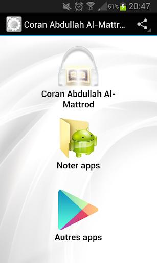 Quran Abdullah Al-Mattrod