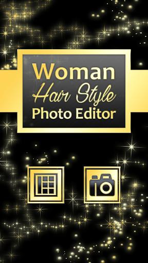 女性たちヘアスタイル写真編集者