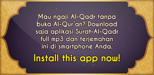 Surat Al Qadr Mp3 Dan Terjemah Apps On Google Play