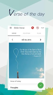 Bible - Daily Verse&Devotional for iphone