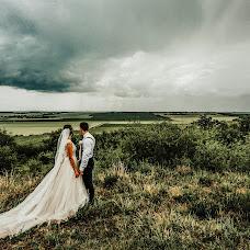 Svatební fotograf Helena Jankovičová kováčová (jankovicova). Fotografie z 09.06.2018