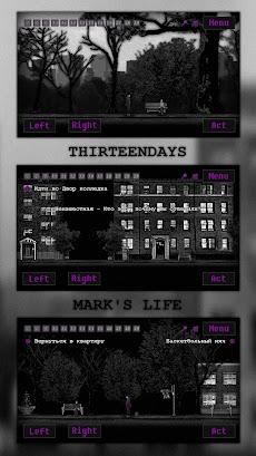 MARK'S LIFEのおすすめ画像2