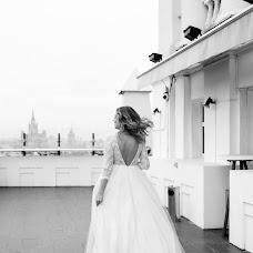 Wedding photographer Anastasiya Gakova (agakova). Photo of 06.03.2018