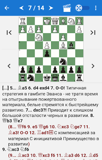 Chess Tactics in Open Games  screenshots 1