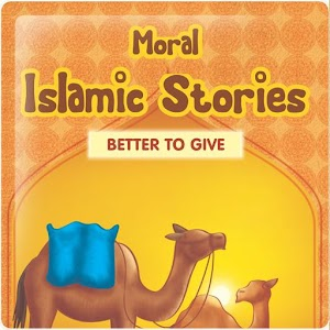 Moral Islamic Stories 12