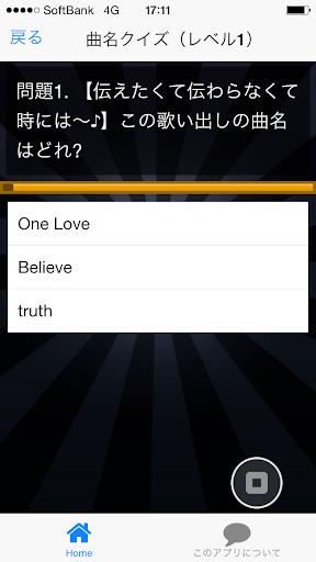 玩娛樂App|曲名クイズ嵐編 ~歌詞の歌い出しが学べる無料アプリ~免費|APP試玩
