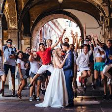 Wedding photographer Dariusz Szubiński (fotoszubi). Photo of 15.09.2016