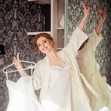 Wedding photographer Marina Stafik (Mirabella). Photo of 11.04.2017