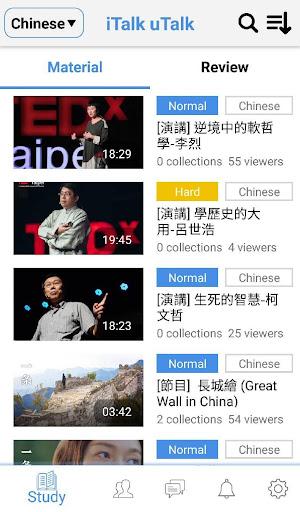 iTalkuTalk screenshot 1