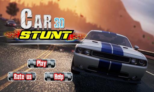 汽车特技游戏