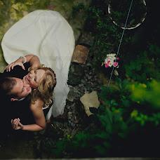Wedding photographer Yurko Gladish (Gladysh). Photo of 15.04.2015
