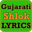Gujarati Shlok LYRICS icon