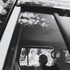 Wedding photographer Artem Moiseev (Moiseevart). Photo of 16.04.2014