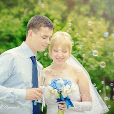 Wedding photographer Aleksandr Odincov (Sani). Photo of 22.10.2014