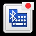 BlueKeyboard JP icon