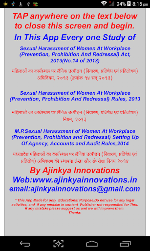 Harassment Women Act in Hindi