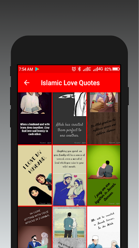 Islamic Love Quotes 1.2 screenshots 2