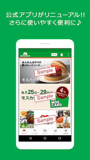Mos Burger 3.0.1 Windows u7528 1