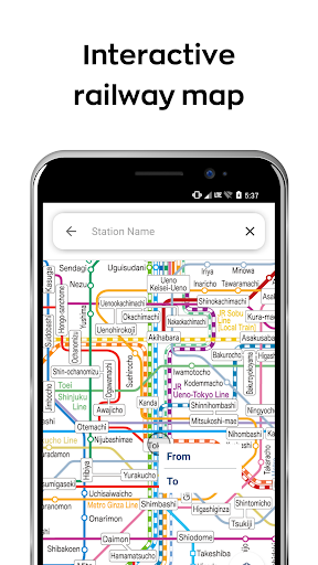 japan travel – route, map, guide, jr, taxi, wi-fi screenshot 1