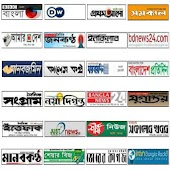 Bangadeshi News and Magazines