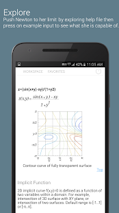 Newton Graphing Calculator Pro- screenshot thumbnail