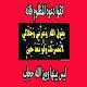 Download دعاء المظلوم( الدعاء المستجاب) For PC Windows and Mac