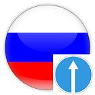 Signalisation routière Russie icon