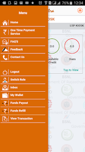 eMitra App Download For Android and iPhone 6