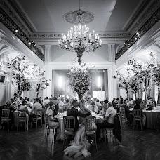 Wedding photographer Aleksandr Aushra (AAstudio). Photo of 24.08.2017