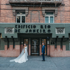 Wedding photographer Victor hugo Morales (vhmorales). Photo of 22.05.2018