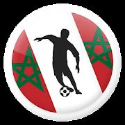 Morocco Football League - Botola Maroc
