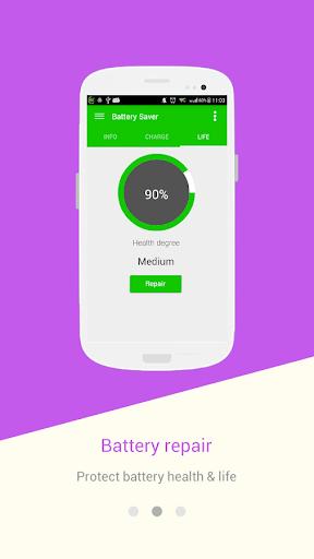 玩免費工具APP|下載电池省电 app不用錢|硬是要APP
